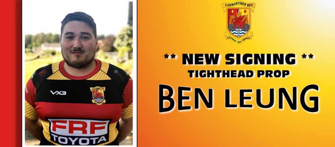 Welcome to the Mighty Quins – Ben Leung